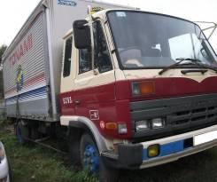 Nissan Diesel, 1992