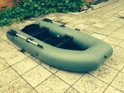 Лодка надувная  Капитан 280ТС