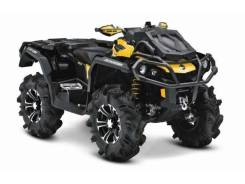 BRP Can-Am Outlander Max 1000, 2014