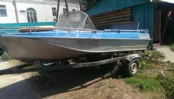 Продам лодку + мотор + телега