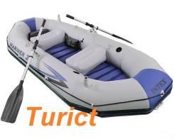 Новая 3-х местная надувная лодка. Intex Mariner 3 Professional Series