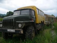 Урал 4310, 1995