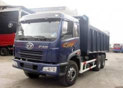 FAW CA3252, 2014
