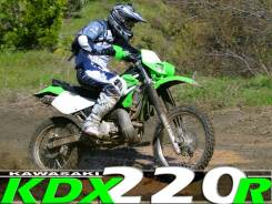 Kawasaki KDX 220R, 1998