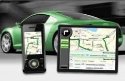 Мониторинга транспорта GPS/Глонасс под приказ РФ 2216