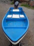 Пластиковая лодка Ямаха 4,3м.