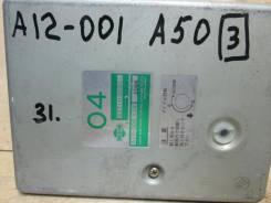 Блок efi Nissan Serena C23 GA16   23710-0C501