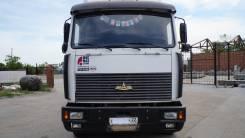 Маз 6422а5 + Тонар 9523, 2008
