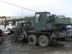 Урал 4320 КС 2537, 1991