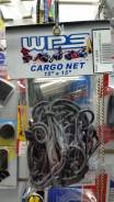 Сетка паук для перевозки фикса багажа или шлема пассажира на мотоцикле