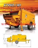 KCP (KTP60/90), 2014