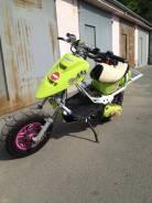 Yamaha BWS 100, 2011