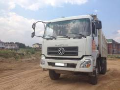 Dongfeng DFL3251A-931 6x4E-2, 2007