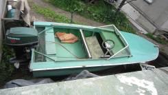 Мотор лодочный 70 л. с