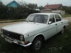 Срочно продам автомобиль ГАЗ 24 волга