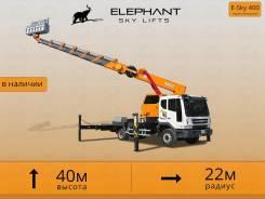 Elephant E-Sky 400, 2014