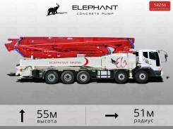 Elephant 5RZ56, 2014