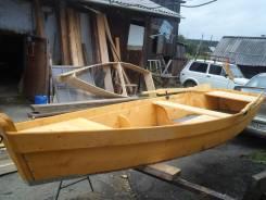 Продам Лодку деревянную весельную