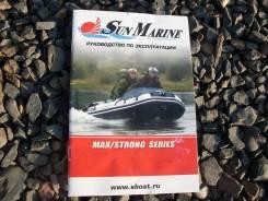 Надувная лодка Sun Marine SDP-380 с мотором Tohatsu K30H