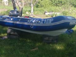 Skyboat с мотором 15 четырех тактный.