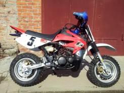 Yamaha TDR 50, 2013