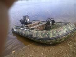 "Продам лодку ПВХ ""Gladiator 420"" с мотором Suzuki DT-40  и дистанцией"