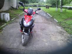 Cronus 50, 2012