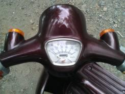 Honda Giorno срочно, 1998