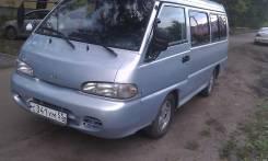 Hyundai, 1996