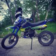 Yamaha TT-R 125, 2014