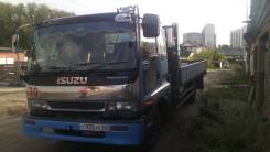 Isuzu Forward, 1993