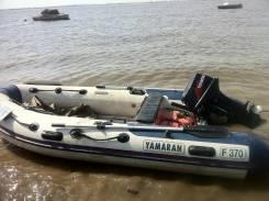 Продам лодку ПВХ Yamaran 370 корейского производства