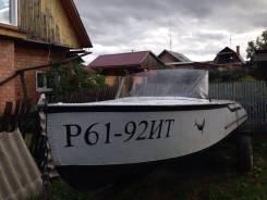 Срочно недорого продается лодка