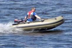 Лодка из ПВХ Badger Duck Line DL300 (NEW) с аллюмин. пайолом 3 м.