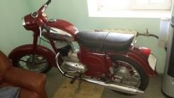 Ява 250, 1975