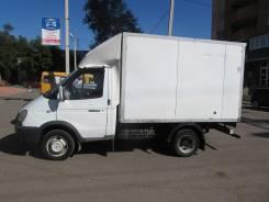 ГАЗ 2775-01, 2005