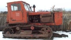 трактор АТЗ Т-4, 1996