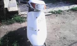 Honda DJ, 1993