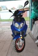 Racer Lupus 125, 2012