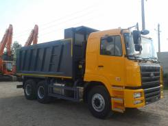 CAMC HN3250 P34C6M, 2014