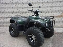 Suzuki Rancher 300cc, 2015