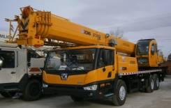 XCMG. Автокран QY25K5S для арктических регионов, 9 726куб. см., 42,00м.