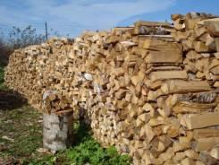 Щепка, уголь, опилки древесные, дрова колотые.