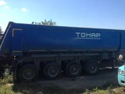 Тонар, 2013