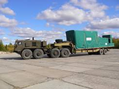 Тягач тяжеловоз. Продам МАЗ-537 сцепка, тяжеловоз с тралом Чмзап 5247Г