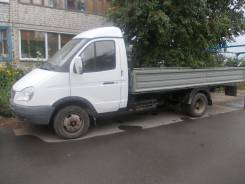 ГАЗ 330202, 2006