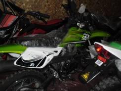 Racer, 2014