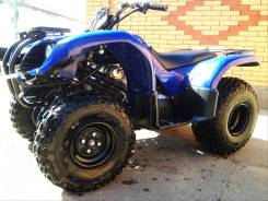 Yamaha Grizzly, 2012