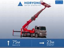 Horyong Sky 750, 2013