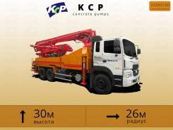 KCP 32ZX5120, 2013